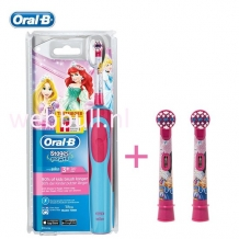 Oral-B Vitality Kids Princess + 2 extra Opzetborstels